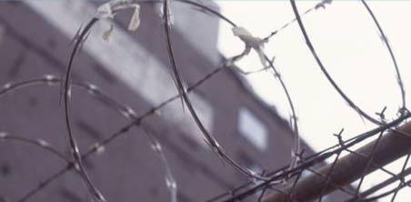 фонд в защиту прав осужденных